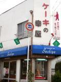 01sachiya.jpg